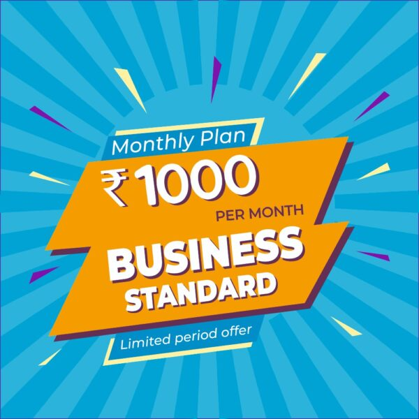 Business Standard – Monthly