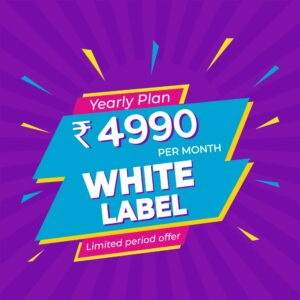 White Label – Monthly