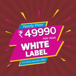 White Label – Yearly